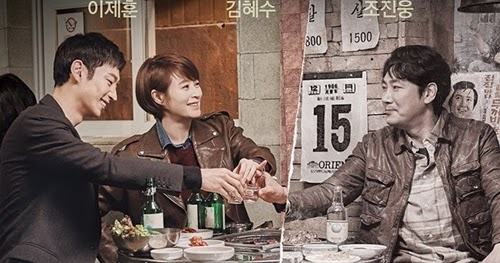 Signal_(Korean_Drama)-p1